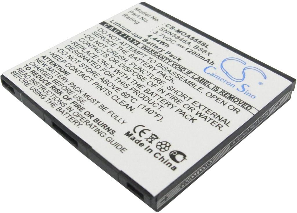 CS-MOA555SL